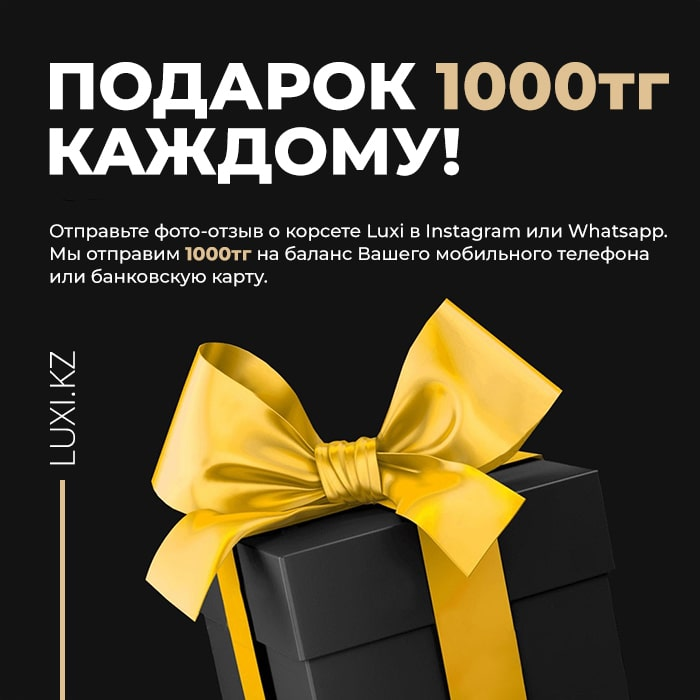 Luxi.kz Корсеты для похудения Waist Trainer - Waist Shop - Ideal Forms
