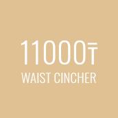 Luxi.kz Корсеты для похудения Waist Trainer - Waist Shop - Ideal Forms
